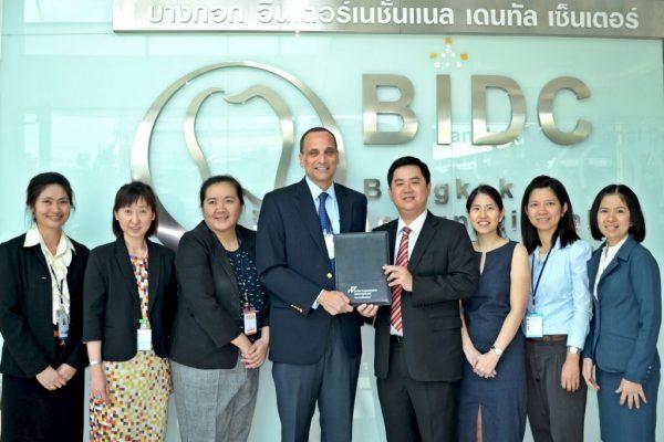 จุดมุ่งหมายของ BIDC-3